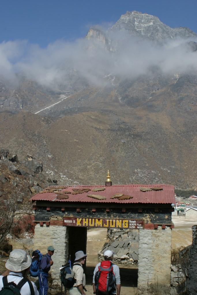 Gateway to Khumjung