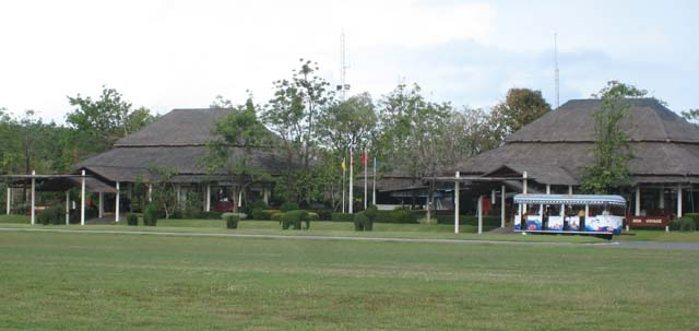 The airport buildings at Trat airport...